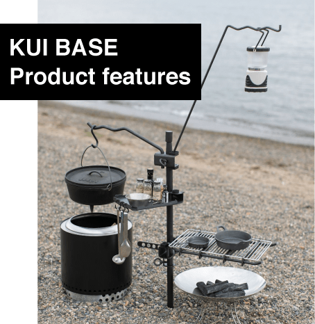 KUI BASE Product features
